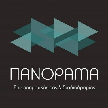 APIs, Fintech, Techfin, Panorama